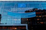 EUROPE_European_Economic_and_Social_Committee EESC